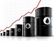 Oil Penny Stocks
